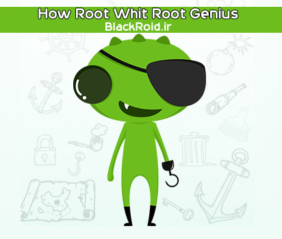 How-Root-Genius
