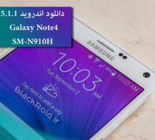 Galaxy-Note4-N910H-android-5.1.1