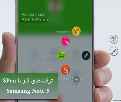 Samsung-Note5-Spen-action
