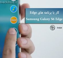 how-edge-in-galaxy-s6-edge-plus